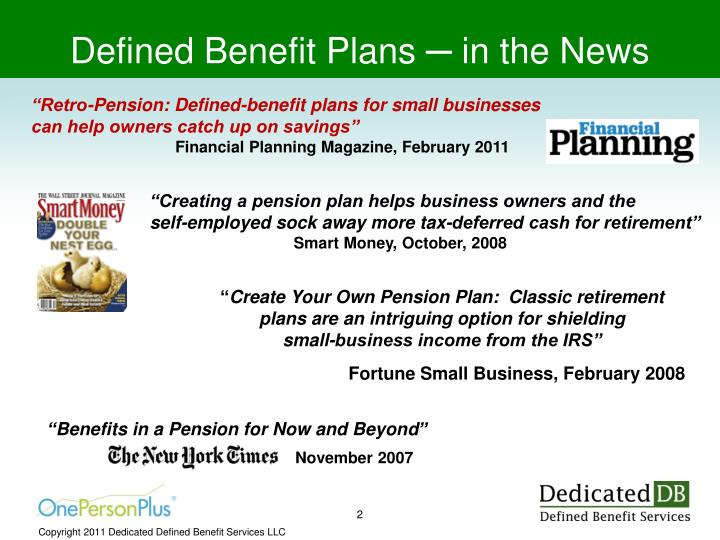 Defined benefit plans in the news
