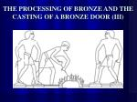 the processing of bronze and the casting of a bronze door iii