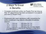 2 ways to enroll in benefits