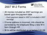 2007 w 2 forms