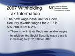2007 withholding tax information12