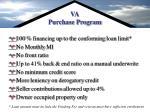 va purchase program