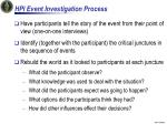 hpi event investigation process