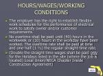 hours wages working conditions