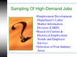 sampling of high demand jobs
