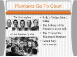 plumbers go to court