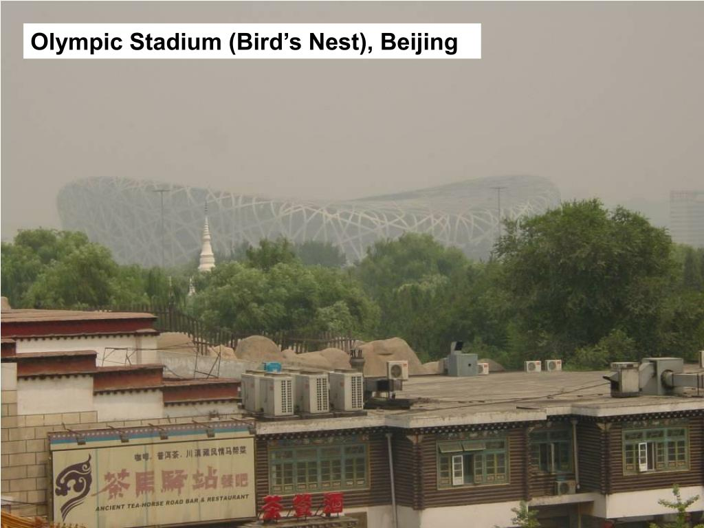 Olympic Stadium (Bird's Nest), Beijing