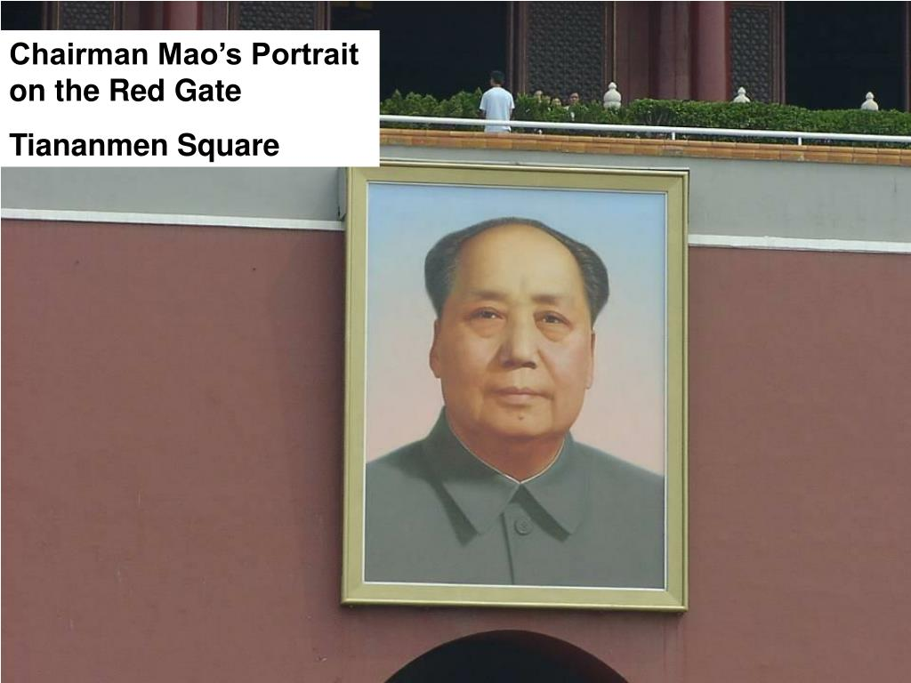 Chairman Mao's Portrait on the Red Gate