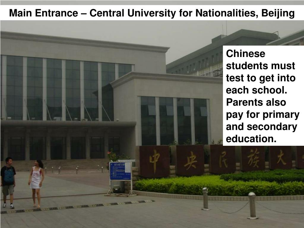 Main Entrance – Central University for Nationalities, Beijing