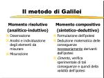 il metodo di galilei1