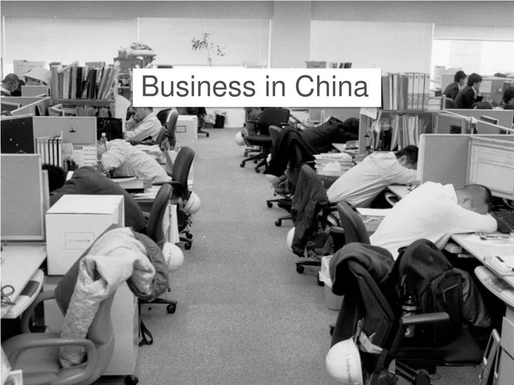 Business in China