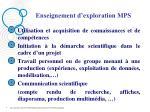 enseignement d exploration mps