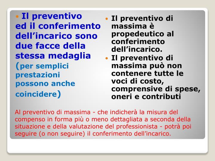 PPT - Il decreto-legge 24 gennaio 2012, n. 1 meglio conosciuto come ...