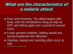 what are the characteristics of a malaria attack
