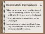 program data independence 2