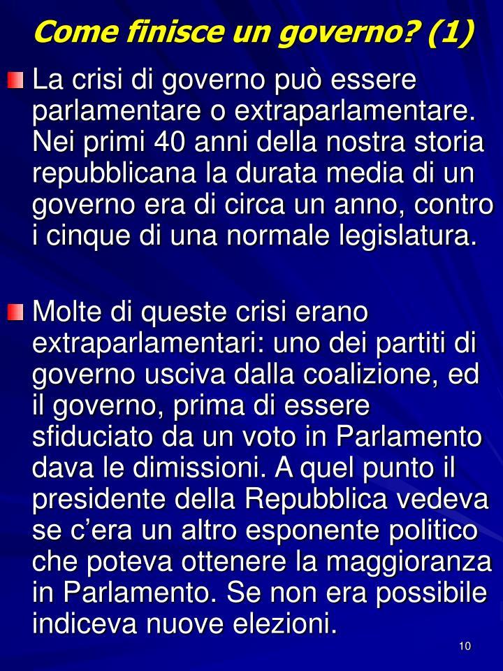 Come finisce un governo? (1)