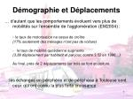 d mographie et d placements1