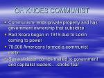 oh knoes communist
