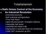 totalitarianism3