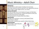 music ministry adult choir