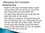 managing the customer relationship