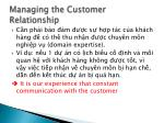 managing the customer relationship1