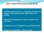 cfoc infant movement standards