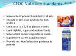 cfoc nutrition standards