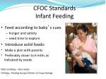 cfoc standards infant feeding1