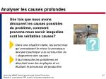 analyser les causes profondes1