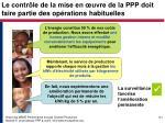le contr le de la mise en uvre de la ppp doit faire partie des op rations habituelles