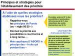 principes et strat gies pour l tablissement des priorit s1