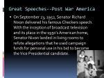 great speeches post war america1