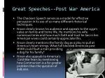 great speeches post war america4
