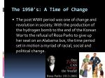 the 1950 s a time of change