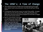 the 1950 s a time of change2
