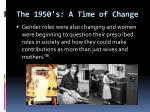 the 1950 s a time of change3