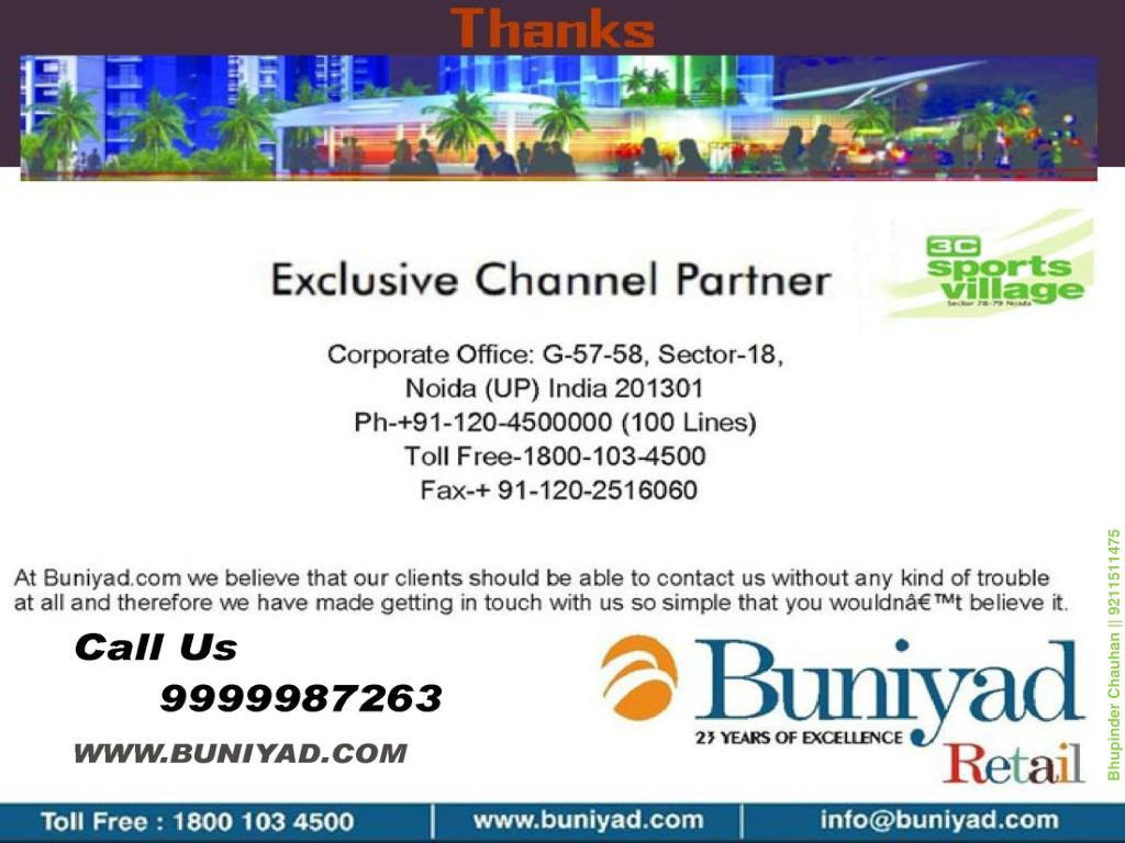 Bhupinder Chauhan || 9211511475