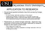 application to research1