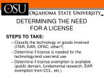 determining the need for a license2