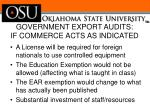 government export audits if commerce acts as indicated