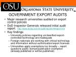government export audits