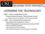 licensing the technology