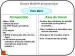 groupe mobilit g ographique
