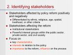 2 identifying stakeholders