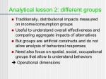 analytical lesson 2 different groups