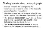 finding acceleration on a v x t graph