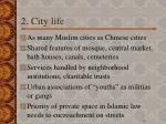 2 city life