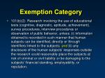 exemption category1