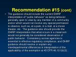 recommendation 15 cont